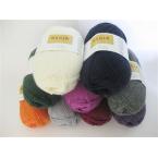 Regia 4 Ply Solid/Tweed Sock Yarn